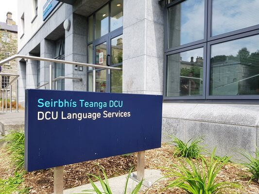 IELTS-location-bulding-DCU